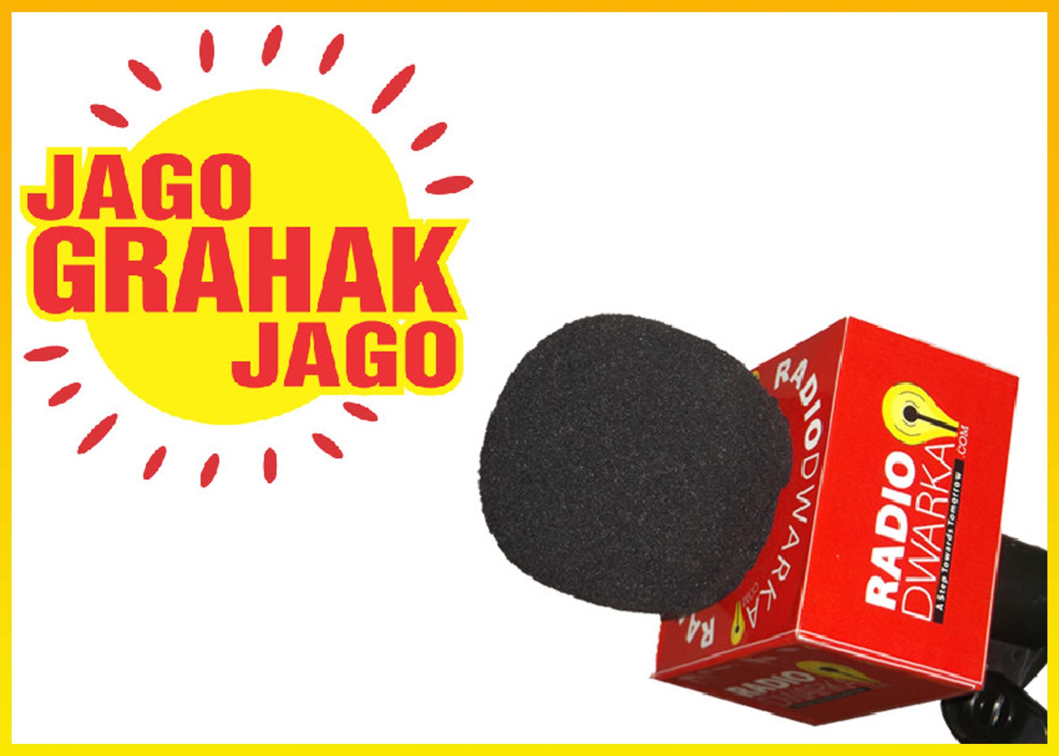jaago grahak jago Jago grahak jago the slogan 'jago grahak jago' has now become a household name as a result of the publicity campaign undertaken in the last 5 years.